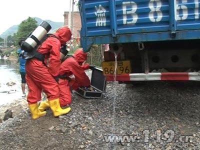 梁平消防等举行饮用水源污染排险演