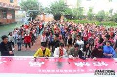 梁平:多部门禁毒宣传进校园 筑牢防毒安全墙