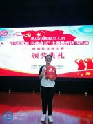 梁平两名学生获全市演讲暨朗诵比赛一等奖 将代表全市赴京参赛