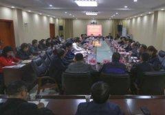 梁平职教中心举办校校企合作发展战略签约仪式