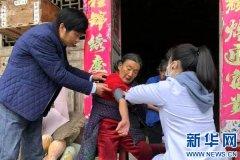 梁平区人民医院:走基层送健康 结对帮扶送温暖
