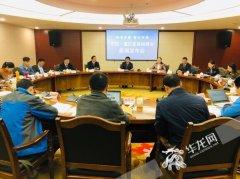中国·重庆首届柚博会11月10日开幕