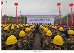 三峡集团2020年首个长江大保护项目在重庆开工!