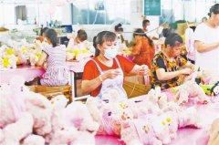 企业建在家门口 玩具销往海内外