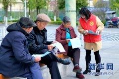 """重庆梁平开展2021年""""世界野生动植物日""""宣传活动"""