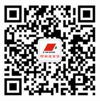 微信号:axinroom-85705158