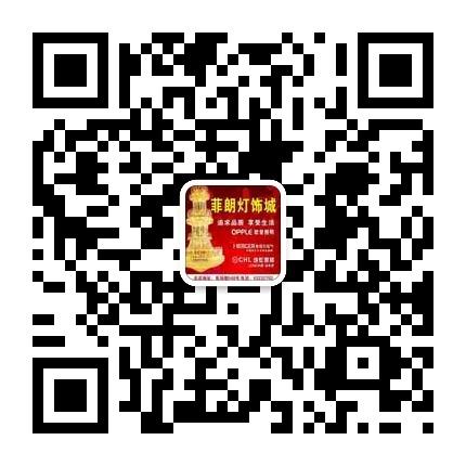 微信号:LPFLDSC686688