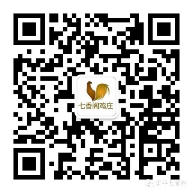 微信号:jixianggejizhuang