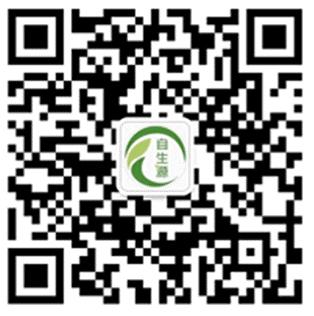 微信号:zishengyuan