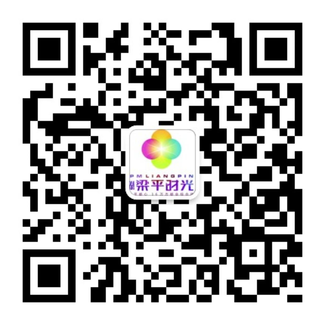 微信号:lpsg53888666