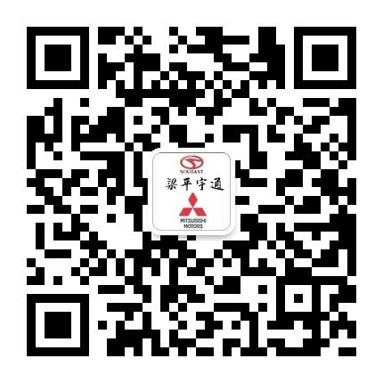 微信号:yutongshanmao