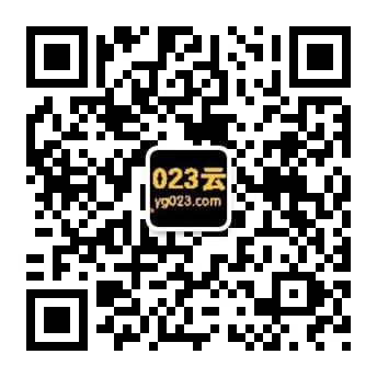 微信号:yungou023