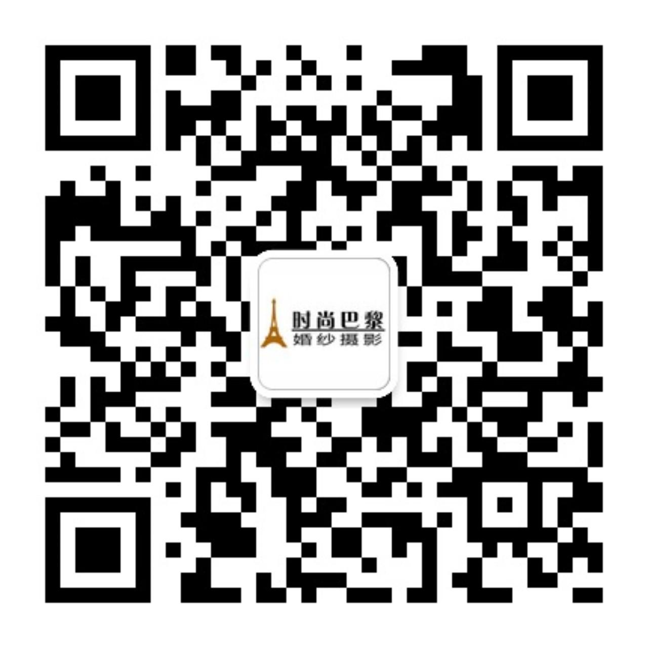 微信号:ssbl53230102