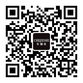 微信号:chejieshi168168