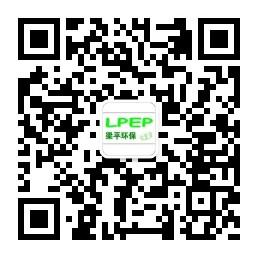 微信号:lpep2015