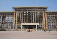 装修中的新政府大楼